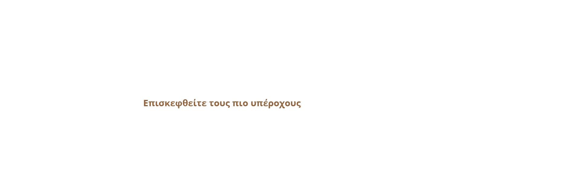 Caption1 slide_6 ancient greece